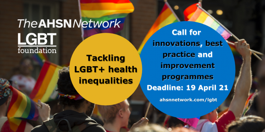 LGBT Innovation call launch.png